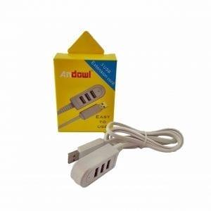Razvodnik za USB 3 u 1